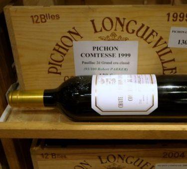 Vinissime vins francais french wines 3