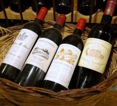 Vinissime vins francais french wines 6